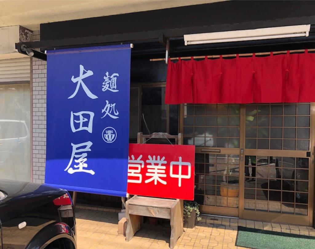 f:id:masanori-kato1972:20210715091458j:image