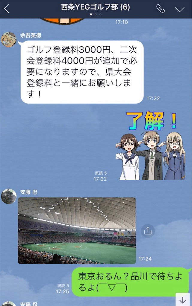 f:id:masanori-kato1972:20210721000613j:image
