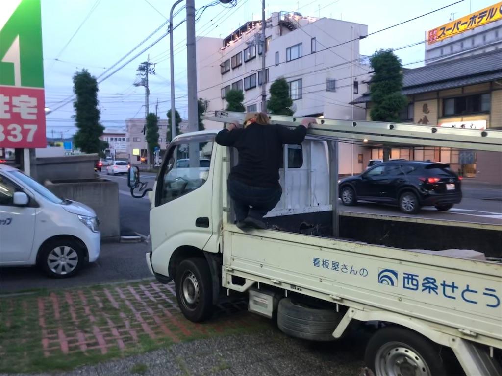 f:id:masanori-kato1972:20210721215327j:image