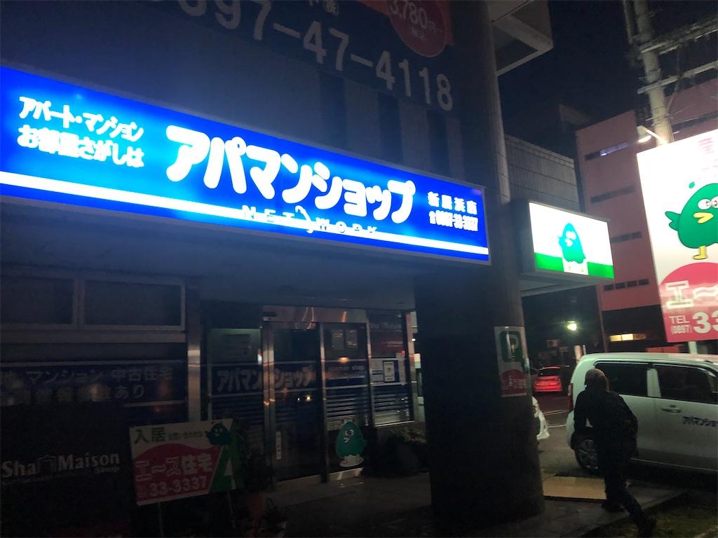 f:id:masanori-kato1972:20210721215342j:image