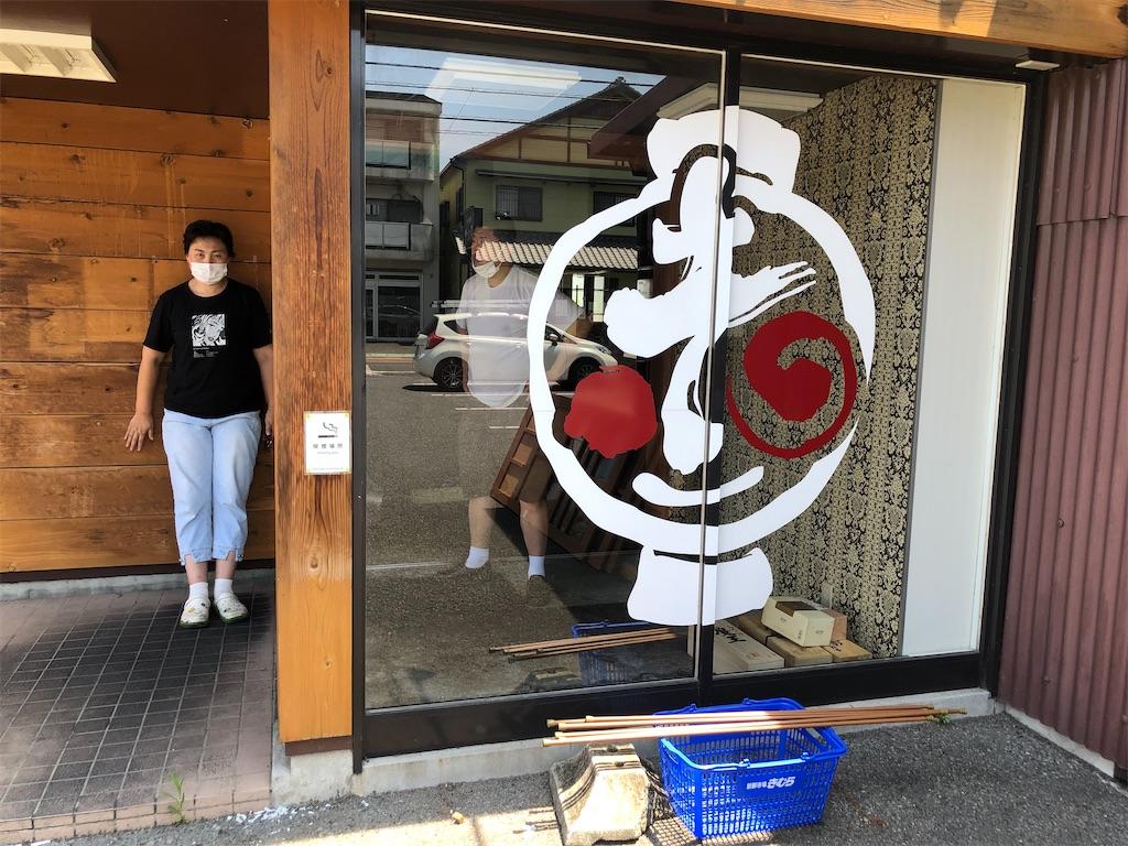 f:id:masanori-kato1972:20210731195211j:image