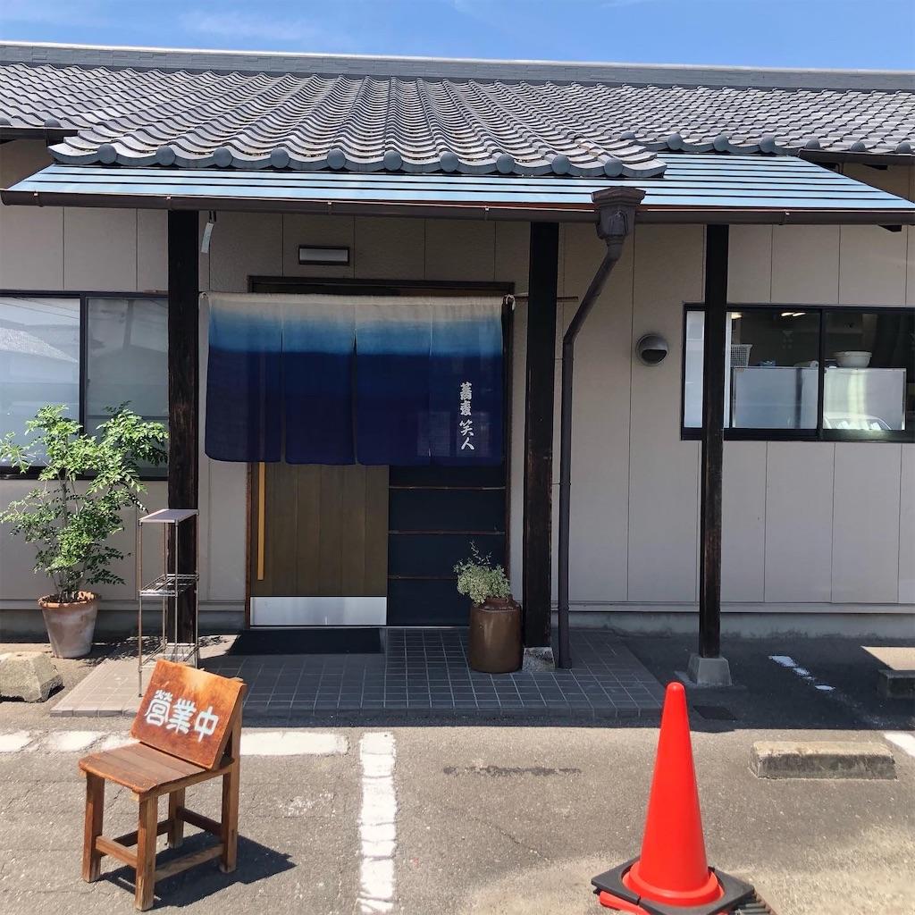 f:id:masanori-kato1972:20210731200528j:image