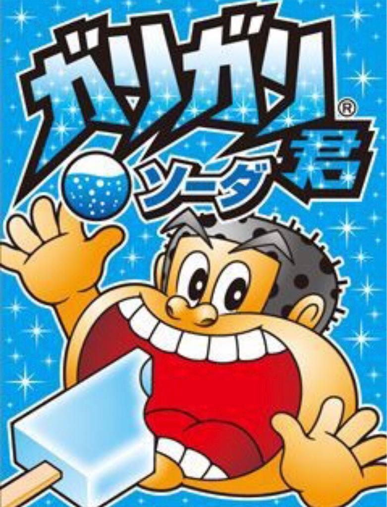 f:id:masanori-kato1972:20210802204614j:image