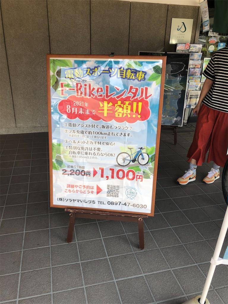 f:id:masanori-kato1972:20210803231408j:image