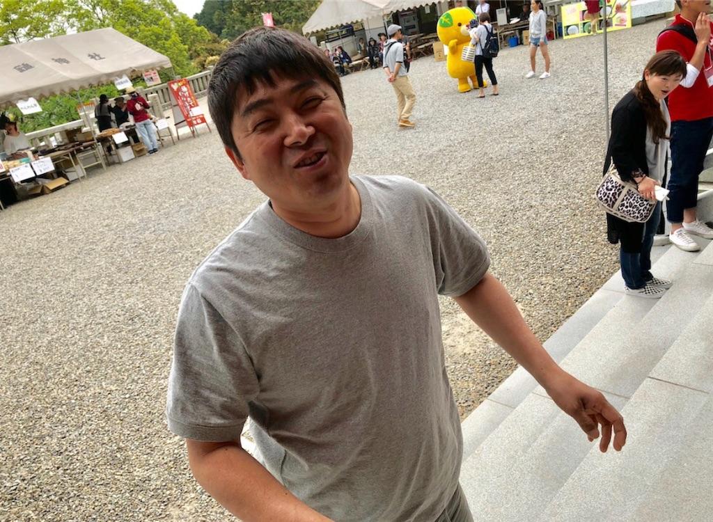 f:id:masanori-kato1972:20210807190510j:image