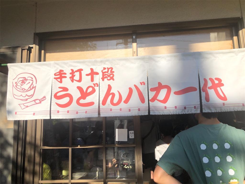 f:id:masanori-kato1972:20210808075949j:image