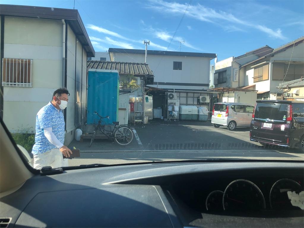f:id:masanori-kato1972:20210808083035j:image