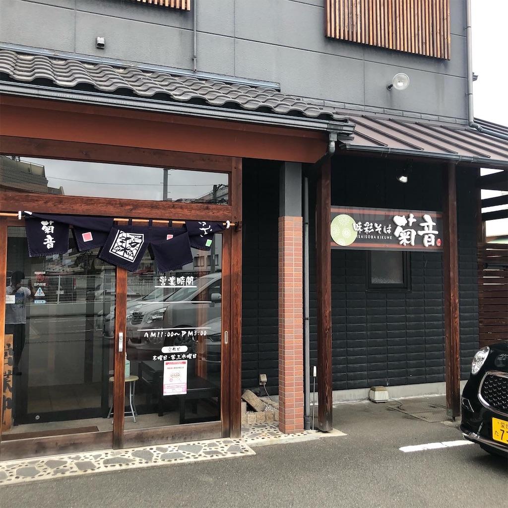 f:id:masanori-kato1972:20210809211253j:image