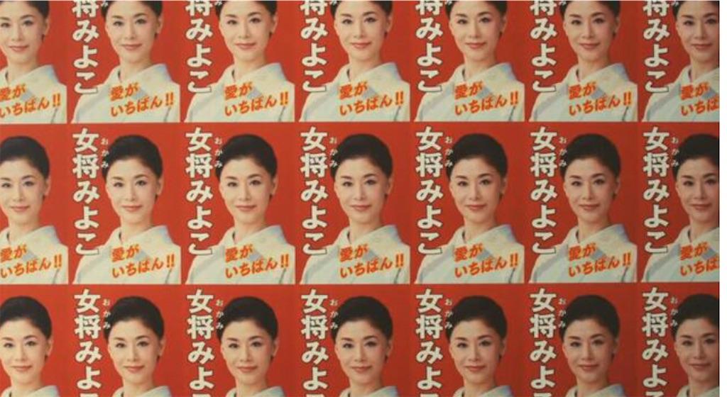 f:id:masanori-kato1972:20210810235314j:image