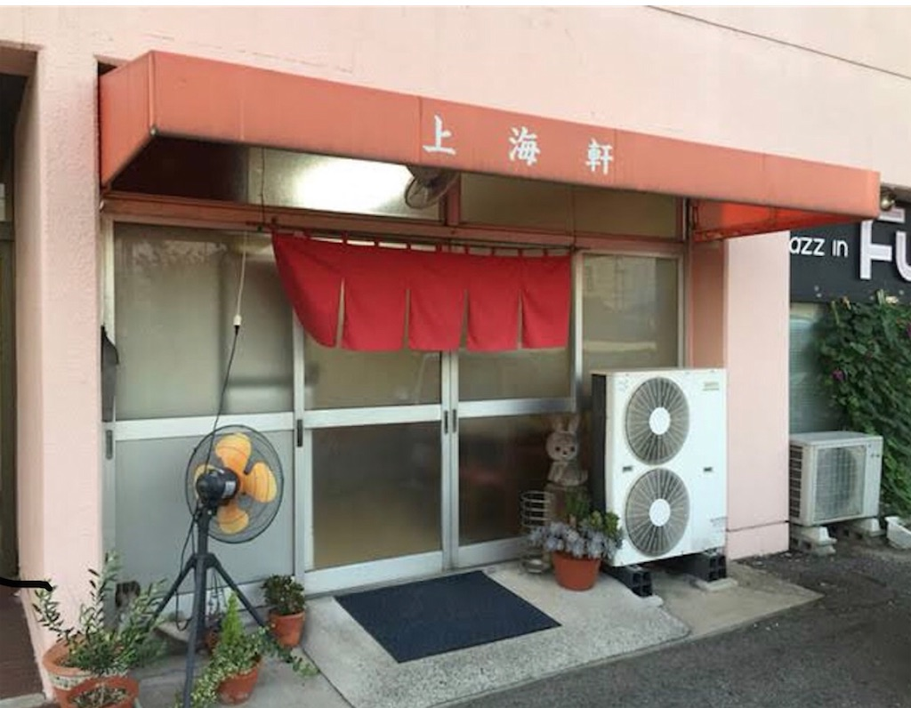 f:id:masanori-kato1972:20210814193652j:image