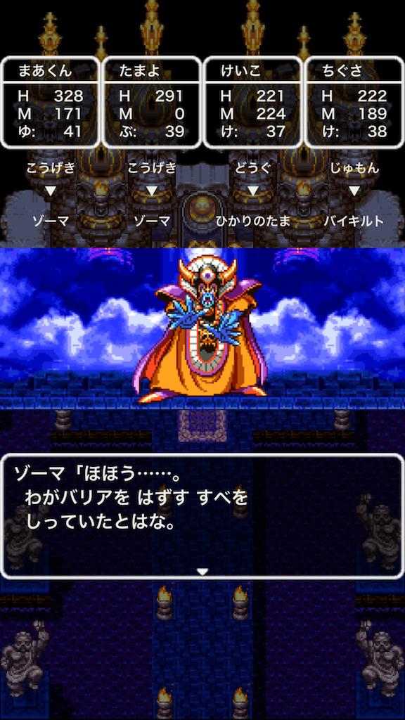 f:id:masanori-kato1972:20210814205749p:image