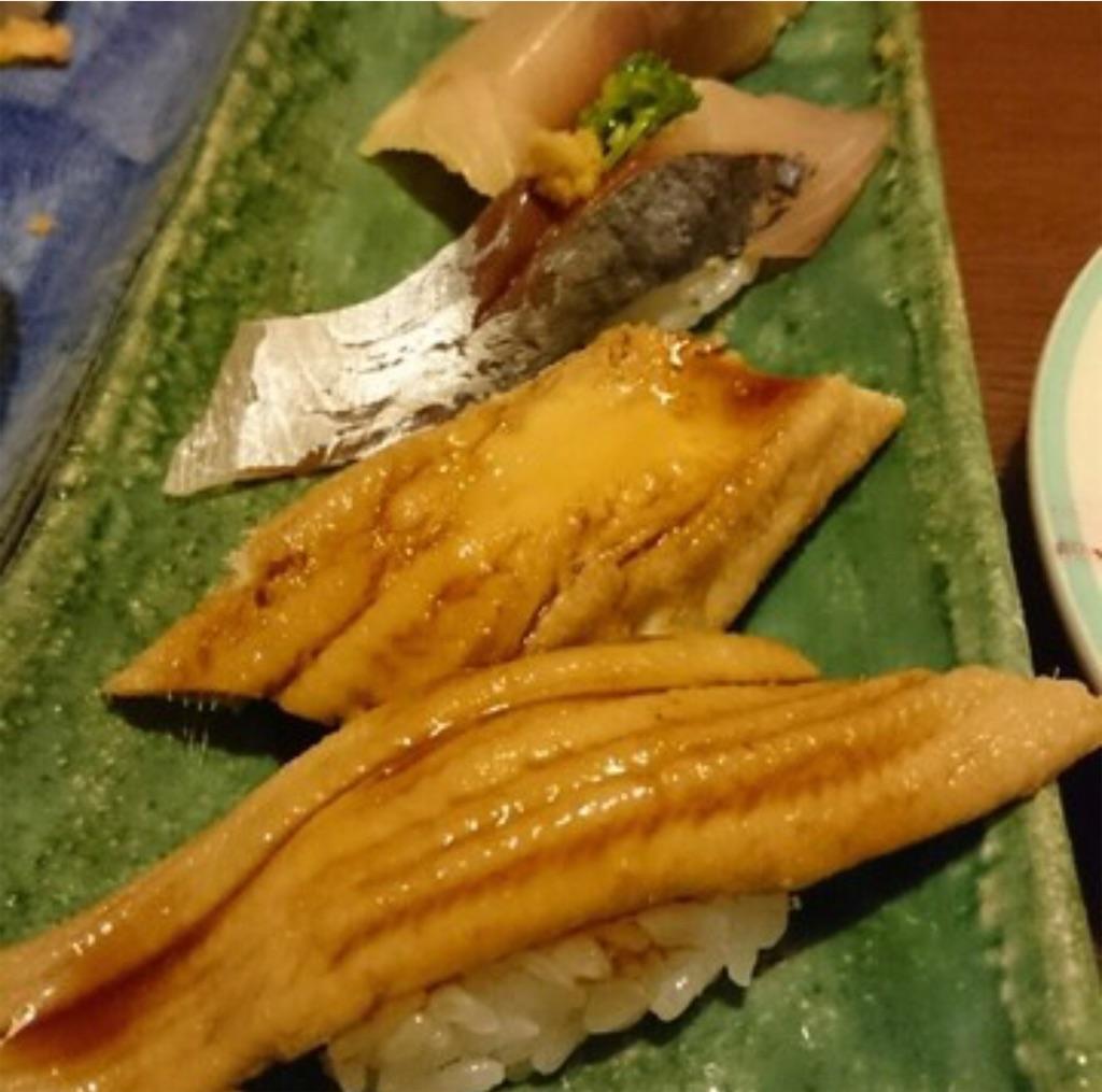 f:id:masanori-kato1972:20210816075015j:image