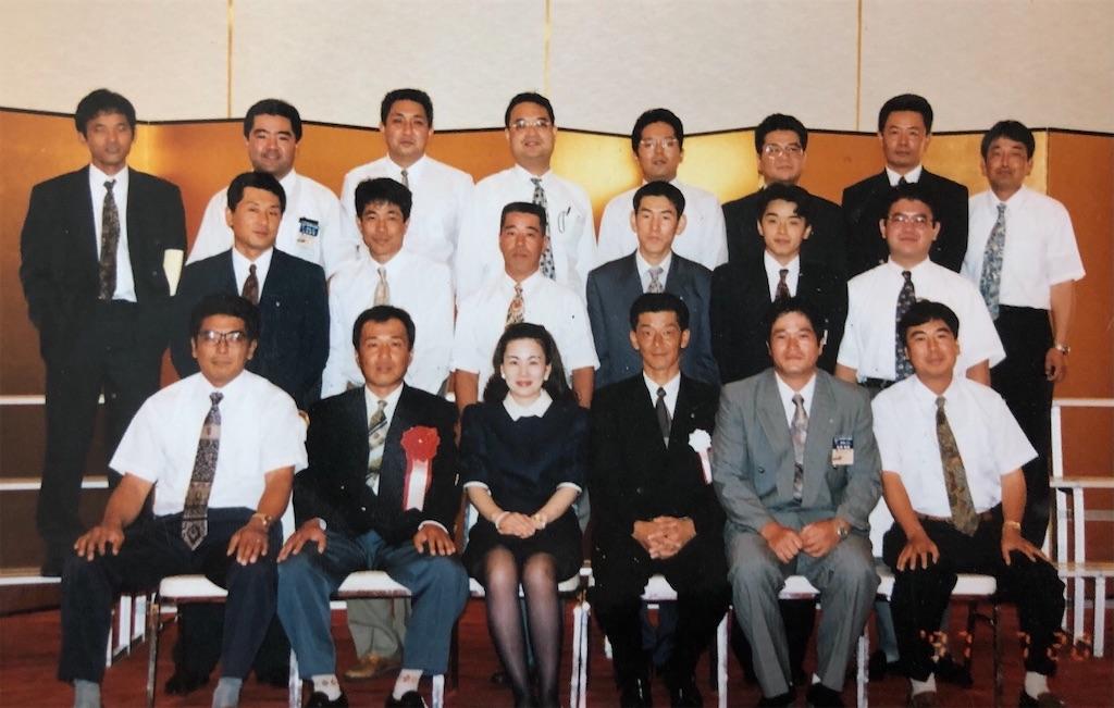 f:id:masanori-kato1972:20210817210358j:image