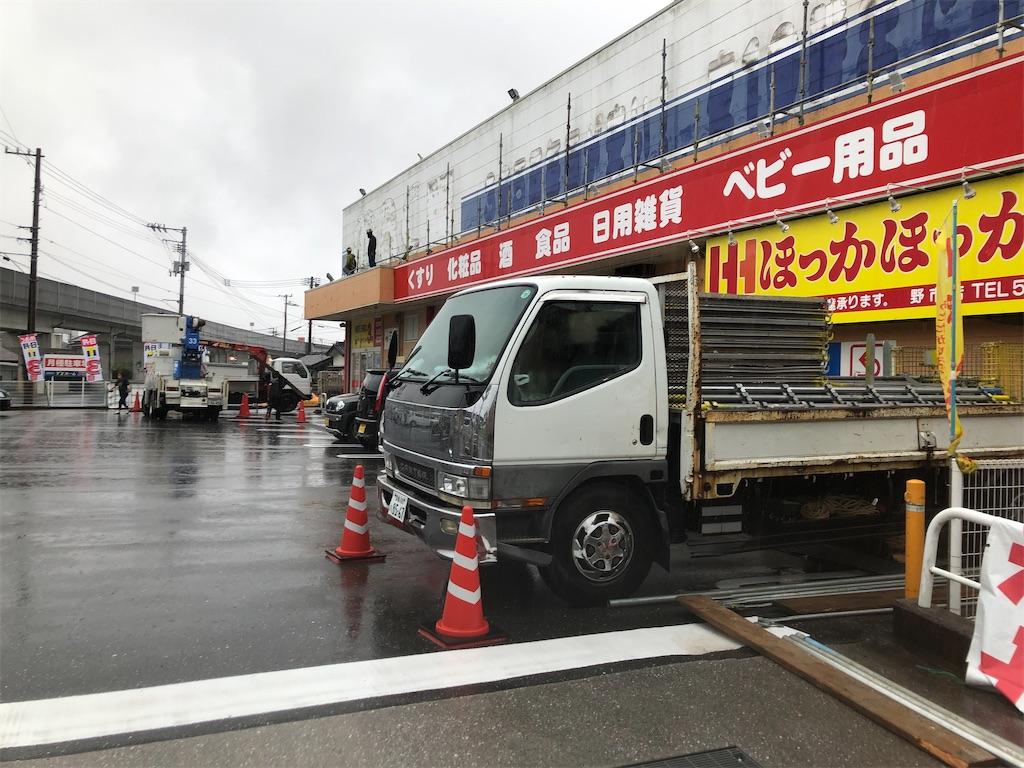 f:id:masanori-kato1972:20210819205128j:image