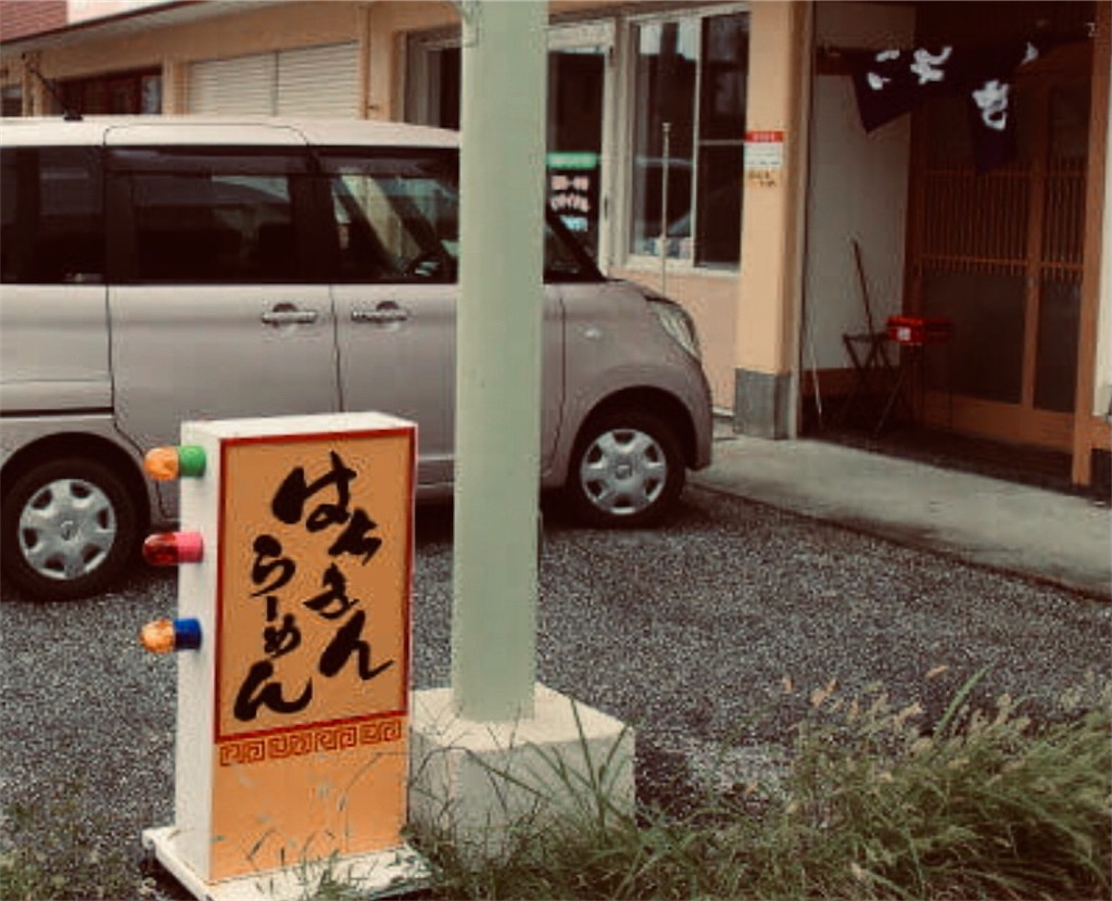 f:id:masanori-kato1972:20210819205156j:image