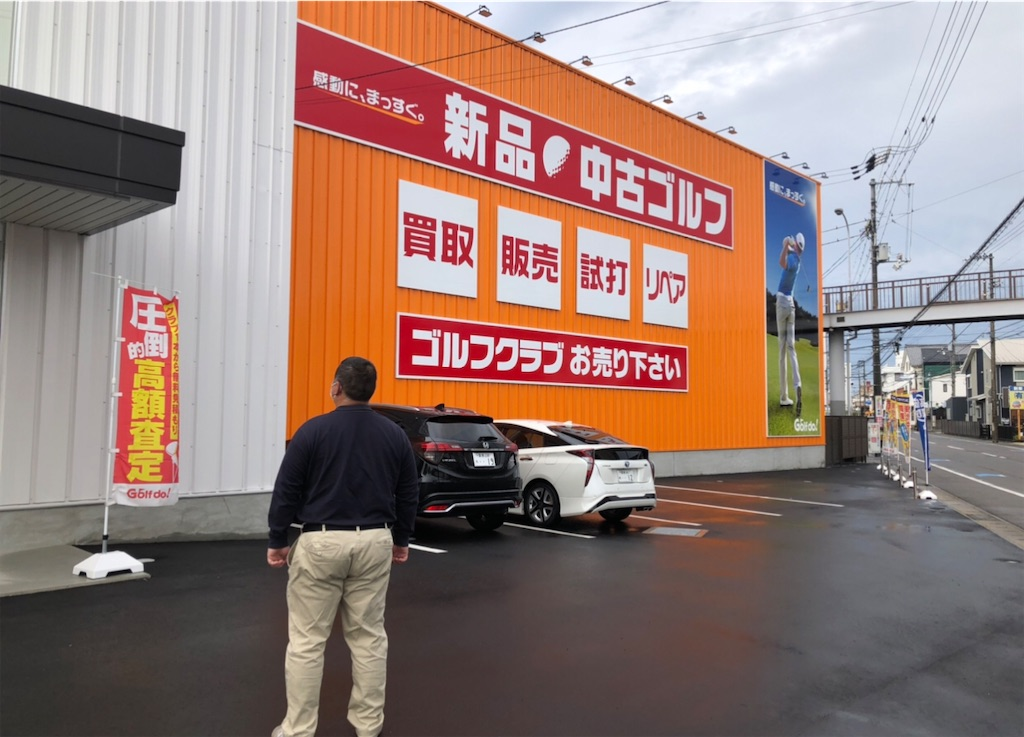 f:id:masanori-kato1972:20210821204804j:image