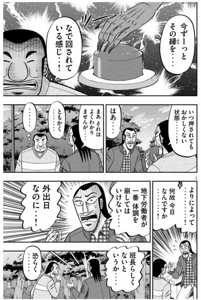 f:id:masanori-kato1972:20210826100929j:image