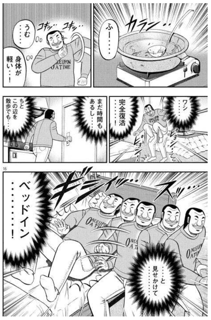 f:id:masanori-kato1972:20210826101645j:image