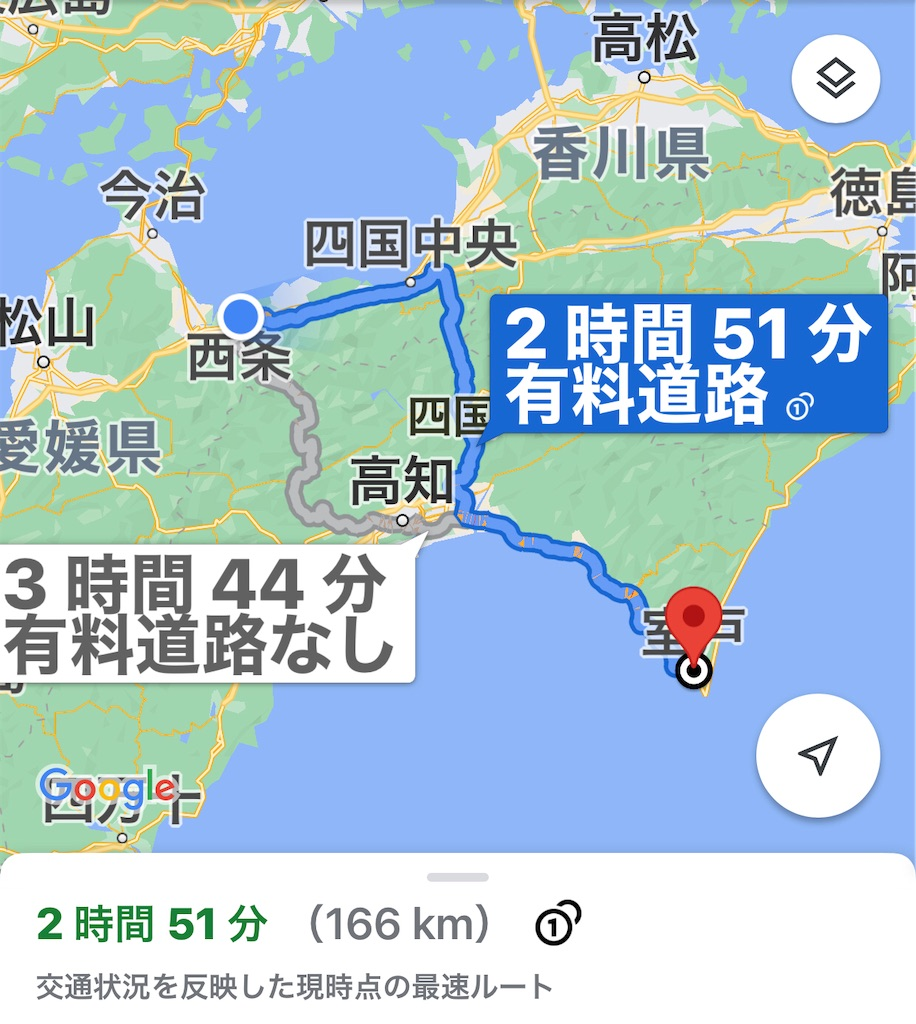f:id:masanori-kato1972:20210826232343j:image