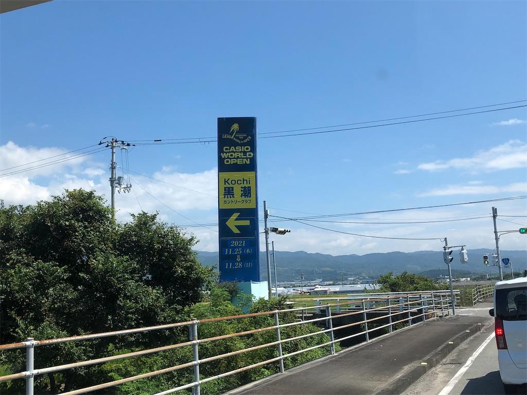 f:id:masanori-kato1972:20210827221535j:image