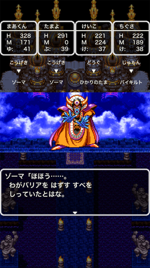 f:id:masanori-kato1972:20210828221121p:image