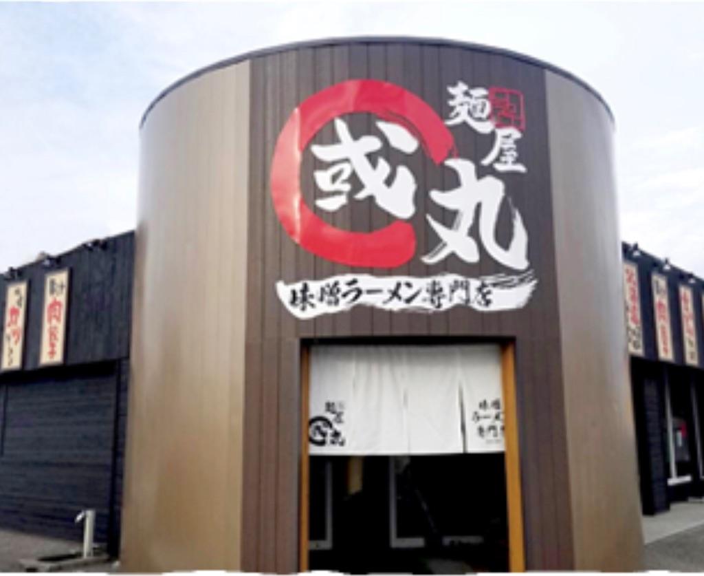 f:id:masanori-kato1972:20210830222046j:image