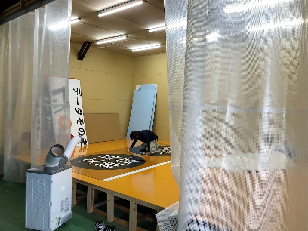 f:id:masanori-kato1972:20210902230125j:image