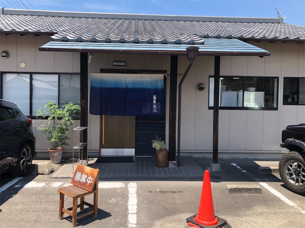 f:id:masanori-kato1972:20210904111937j:image