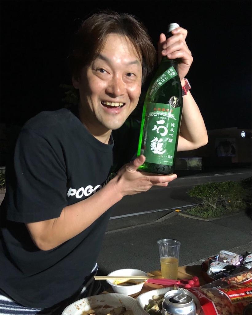 f:id:masanori-kato1972:20210908203347j:image