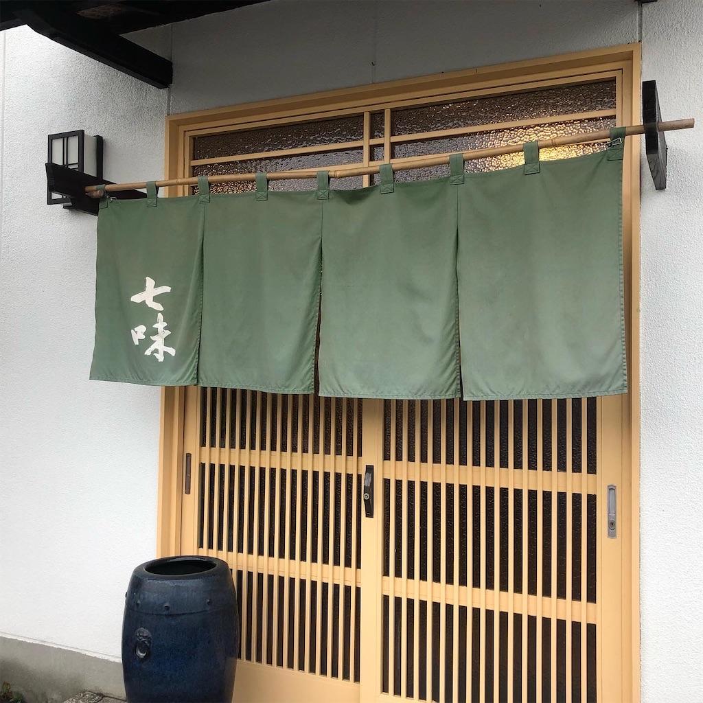 f:id:masanori-kato1972:20210908203435j:image