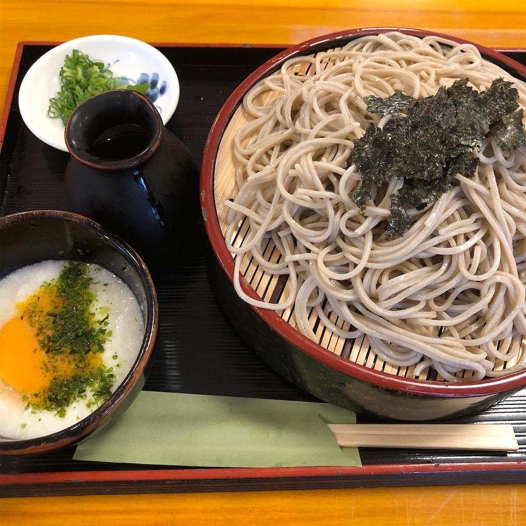 f:id:masanori-kato1972:20210908203437j:image
