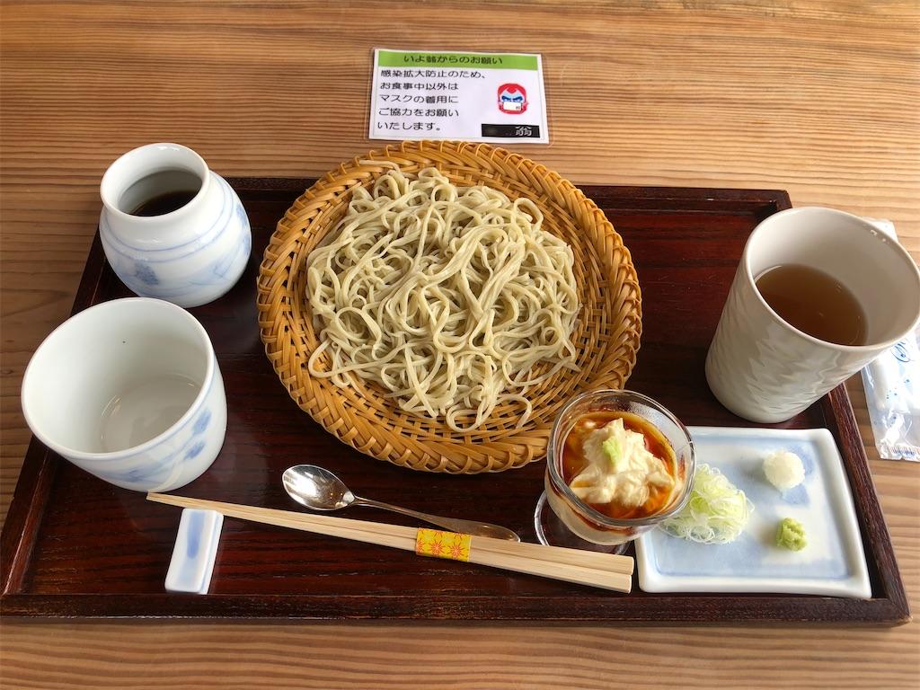 f:id:masanori-kato1972:20210908204106j:image
