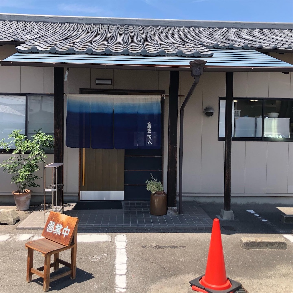 f:id:masanori-kato1972:20210908205906j:image
