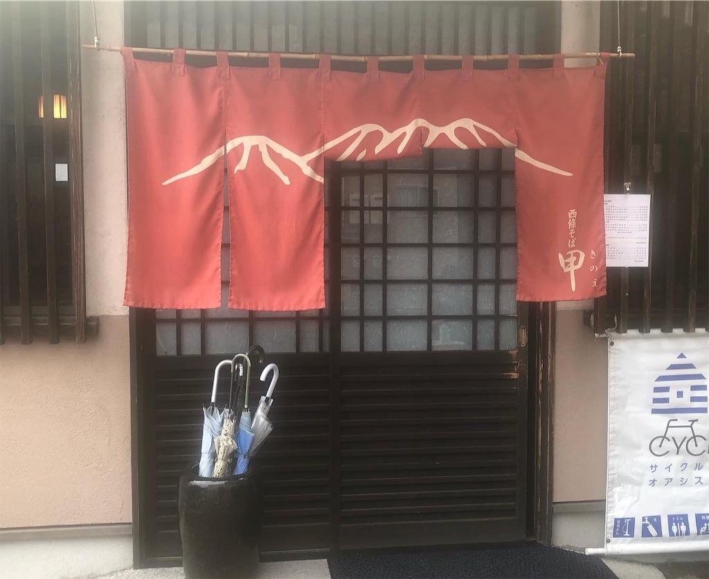 f:id:masanori-kato1972:20210908210922j:image