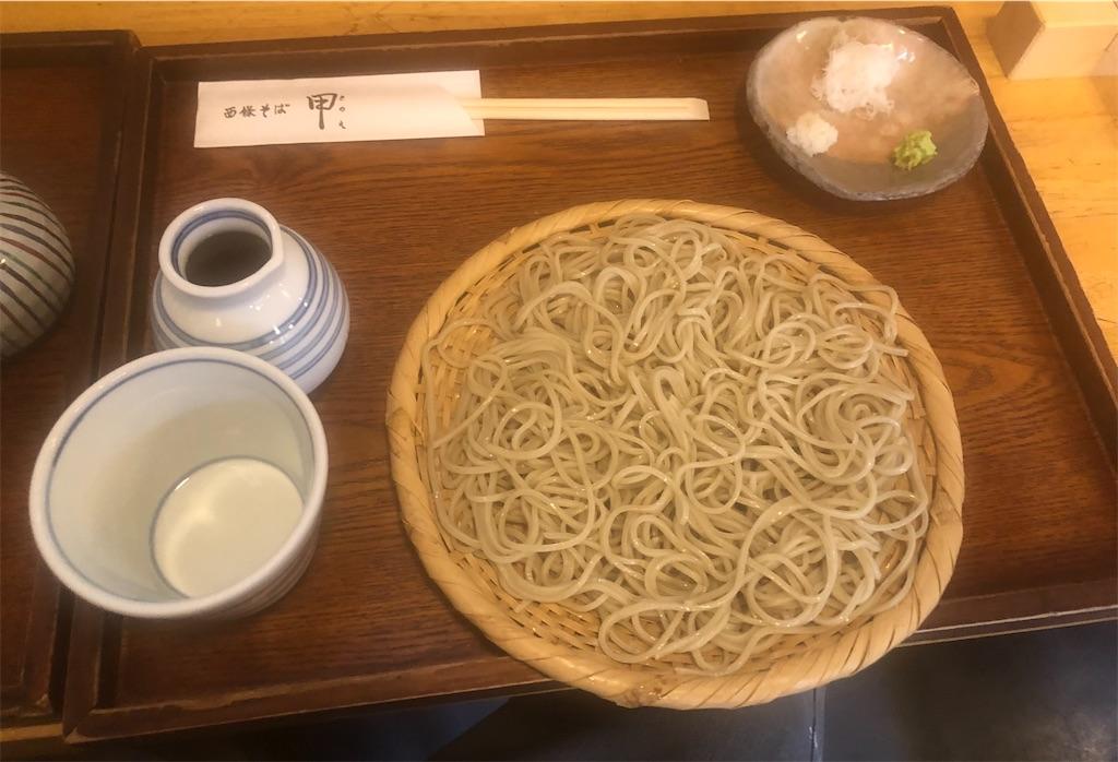 f:id:masanori-kato1972:20210908210925j:image