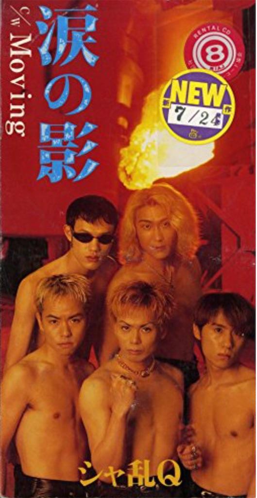 f:id:masanori-kato1972:20210910231844j:image