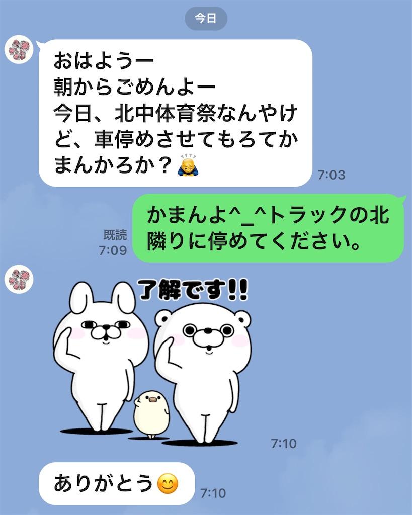 f:id:masanori-kato1972:20210912174559j:image