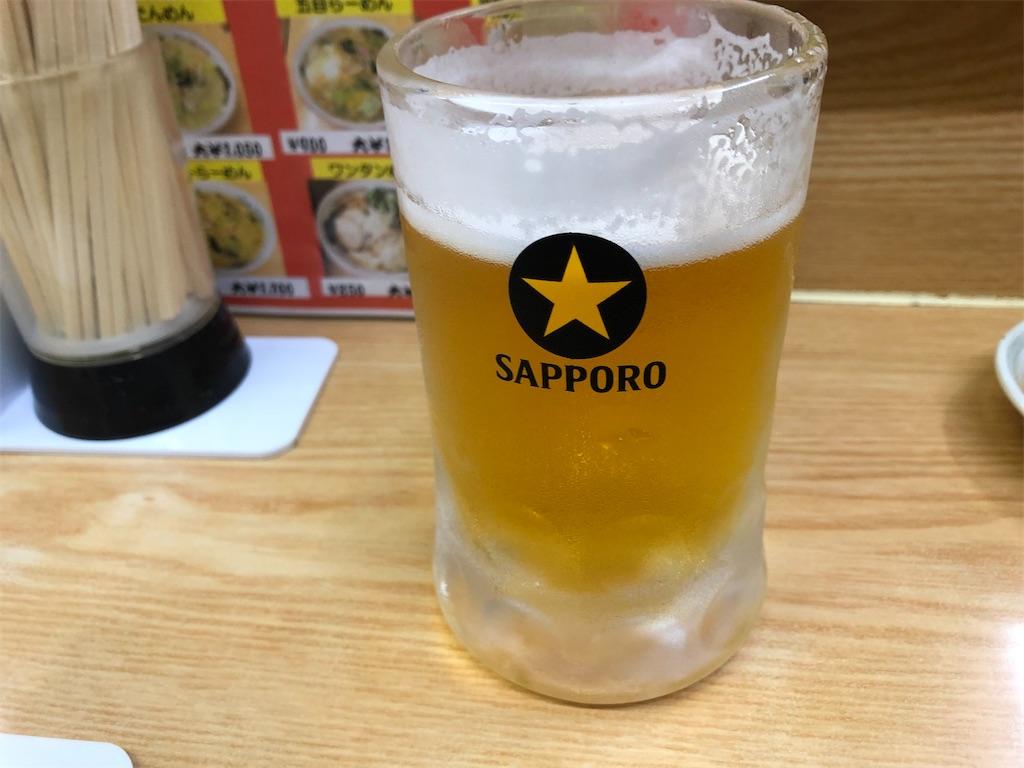 f:id:masanori-kato1972:20210913211200j:image