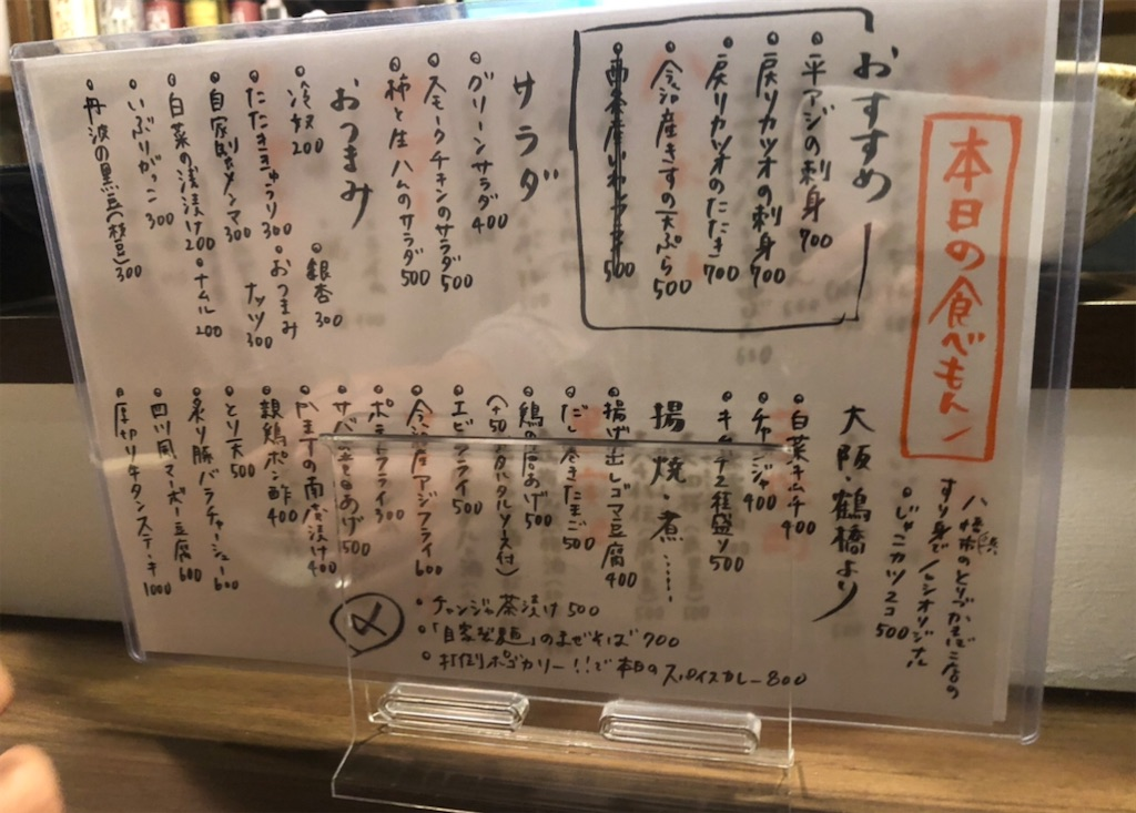 f:id:masanori-kato1972:20210913212009j:image
