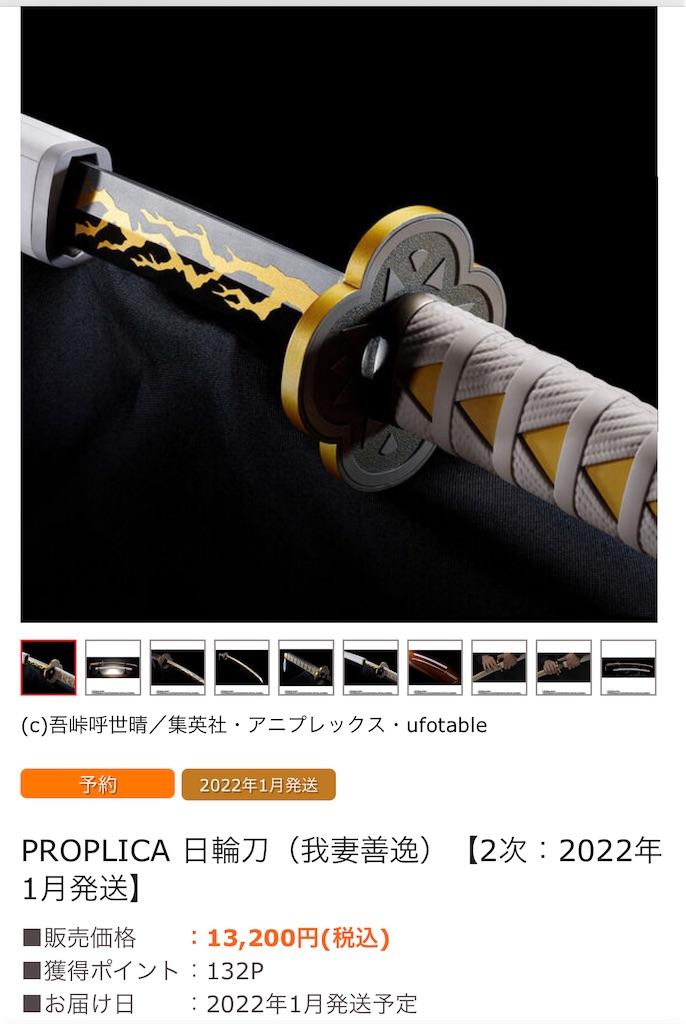 f:id:masanori-kato1972:20210918210107j:image