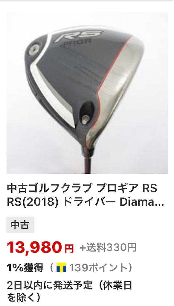 f:id:masanori-kato1972:20210918210458j:image