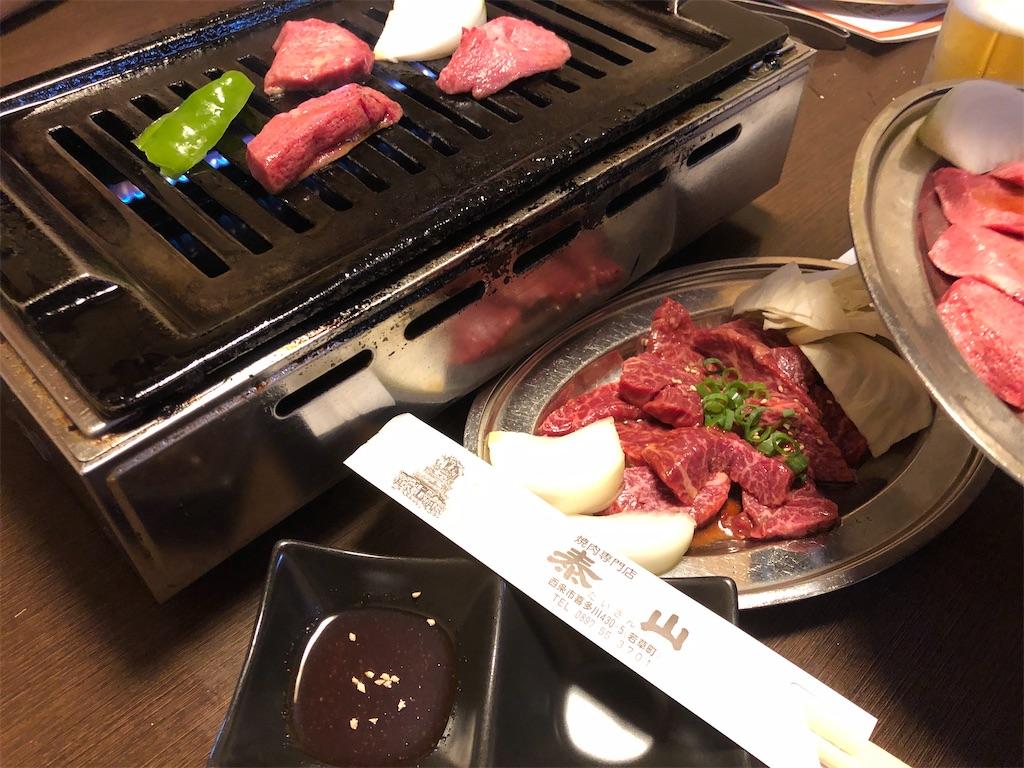 f:id:masanori-kato1972:20210920075320j:image