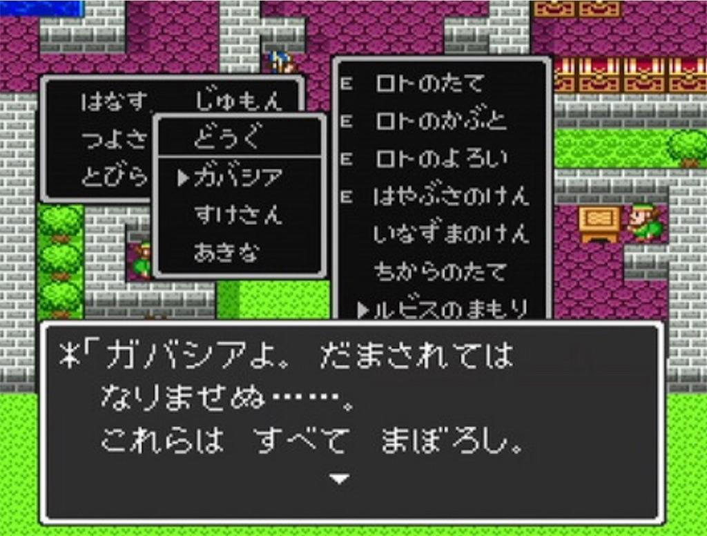 f:id:masanori-kato1972:20210920220736j:image