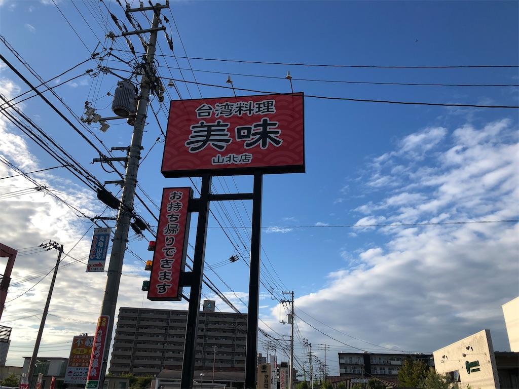 f:id:masanori-kato1972:20210921205009j:image