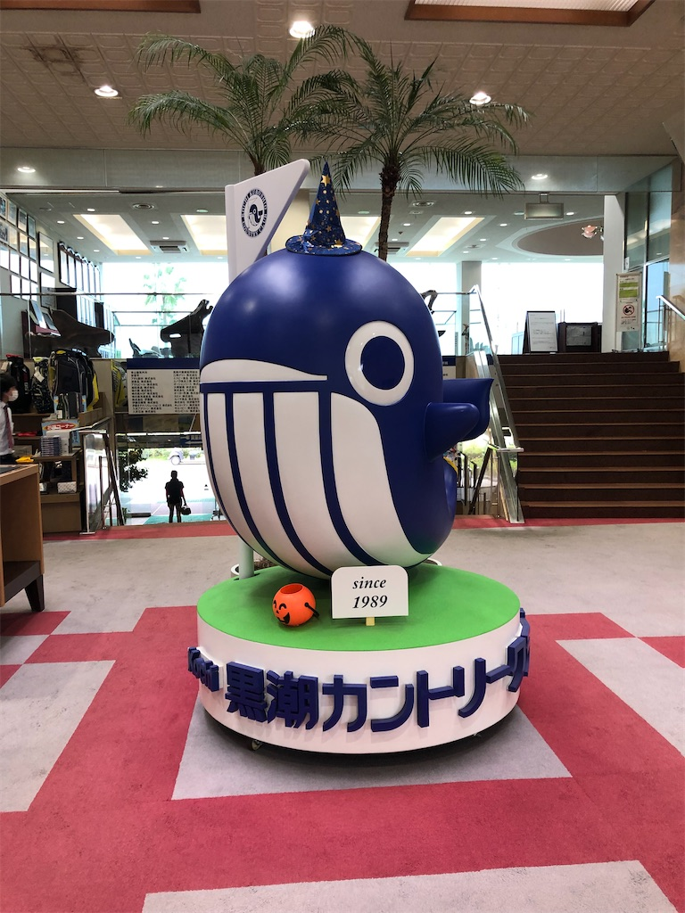 f:id:masanori-kato1972:20211016181323j:image