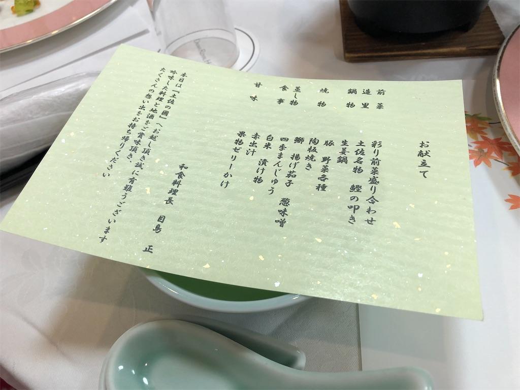 f:id:masanori-kato1972:20211016182821j:image