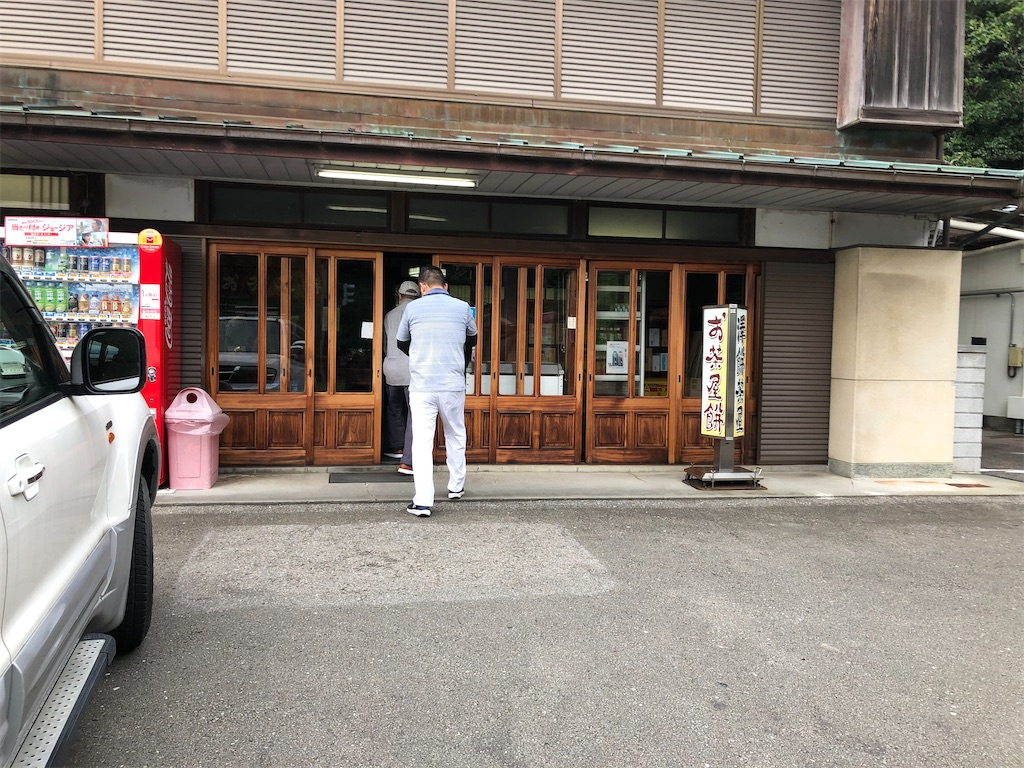 f:id:masanori-kato1972:20211017081412j:image