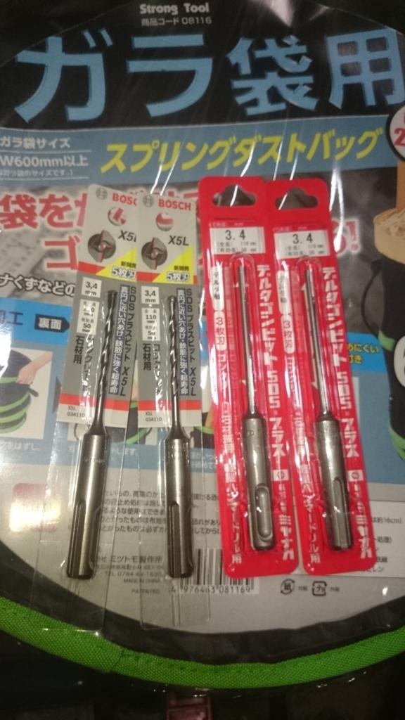 f:id:masanori0002-n:20160713221642j:plain