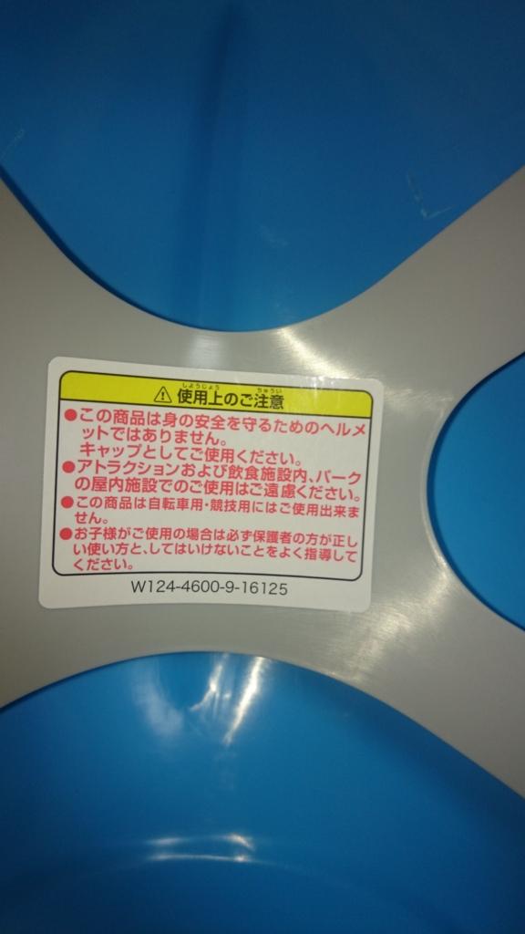 f:id:masanori0002-n:20160822225143j:plain