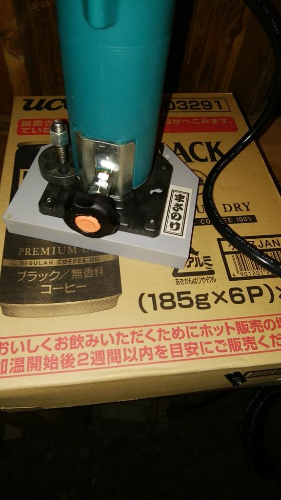 f:id:masanori0002-n:20161106230738j:plain